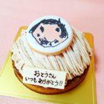 6月17日 父の日ケーキ ご予約受付始まりました☆