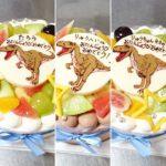 ティラノサウルスのケーキ♪