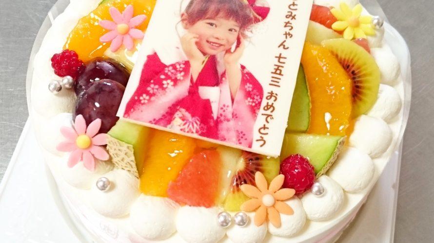 七五三写真ケーキ お祝い価格 501円OFF!