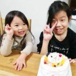 11歳のお誕生日