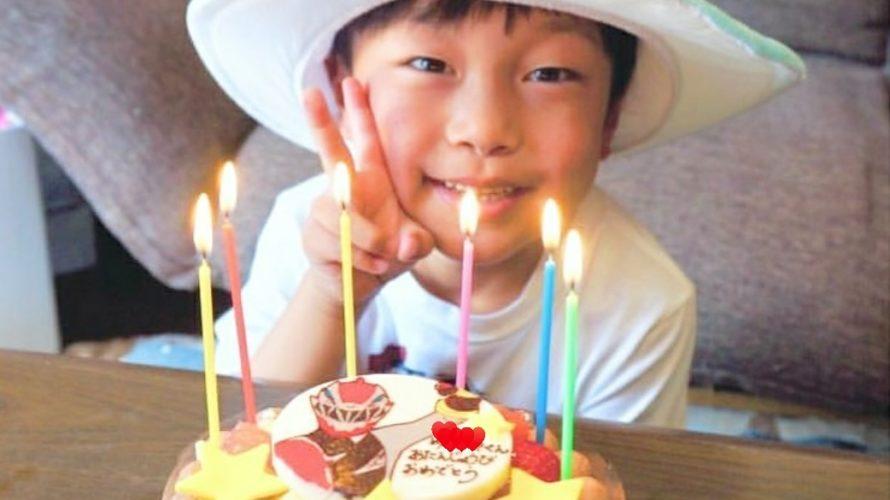 6才のおたんじょうびにCanDeco(キャンデコ)をご利用いただきました❤️ 人気のリュウソウジャーレッドでお祝いです(^-^) とっても綺麗で素敵なお写真♪ 可愛いプラチナスマイルありがとうございました☆