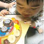 2才のおたんじょうびを フルーツタルト&キャラクターケーキで お祝いいただきました❤️ 1才のお祝いは似顔絵でした(^-^) 元気に成長された3才のお祝いも楽しみです♪ いつもありがとうございます!