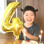 4才のおたんじょうびのお祝い❤️ 元気いっぱいでご来店くださり、毎年ご利用いただいておりますが、身長もぐんと伸びてお会いできて嬉しかったです(^-^) いつもありがとうございます!