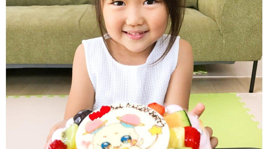 プラチナスマイル会員さん❤️ 5才のお誕生日にCanDeco(キャンデコ)をご利用いただきました(^-^)