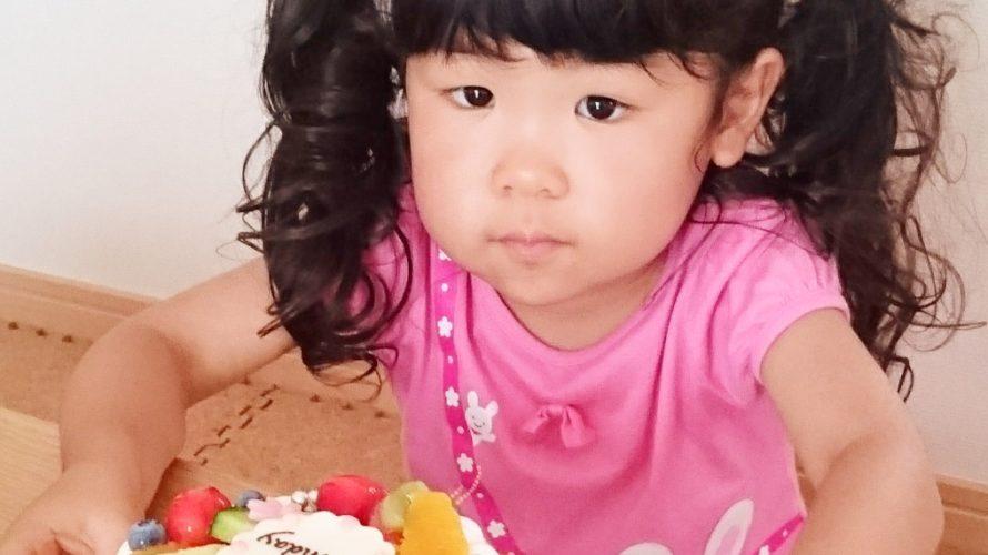 ハート型のお誕生日ケーキ♥
