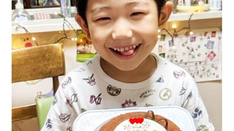 ピカチュウのケーキ