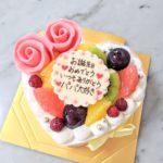 大好きなパパへ贈るケーキをお作りさせていただきました❤