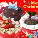2019年クリスマスケーキ☆ご予約受付始まりました^_^