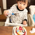 かいじゅうステップワンダバダのケーキ
