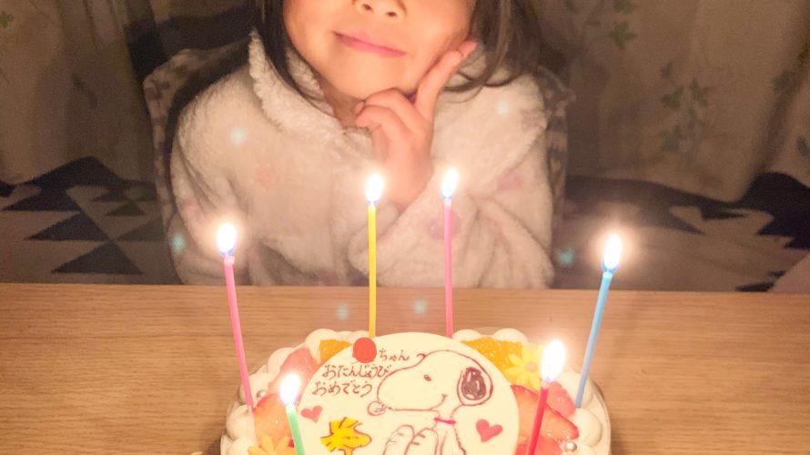 スヌーピーで6歳のお誕生日♥