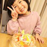 4歳のお誕生日にキャンデコをご利用いただきました❤