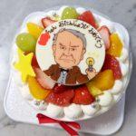 今日はエジソンのお誕生日だそうです^_^ 2月11日生まれの皆様、おめでとうございます♪