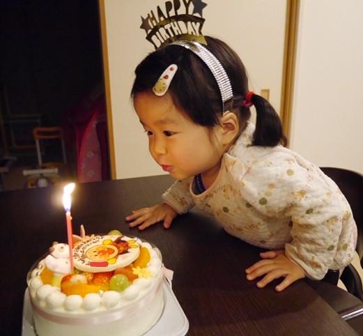 2才のお誕生日にオリジナルケーキ❤