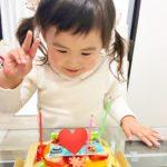 3才のお誕生日に写真フルーツタルト❤