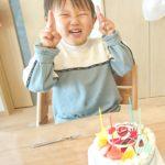 キラメイジャーのケーキ☆