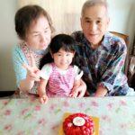 おじいちゃんのお誕生日❤