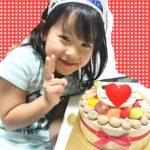 生チョコキャラクターケーキで5才のお誕生日❤