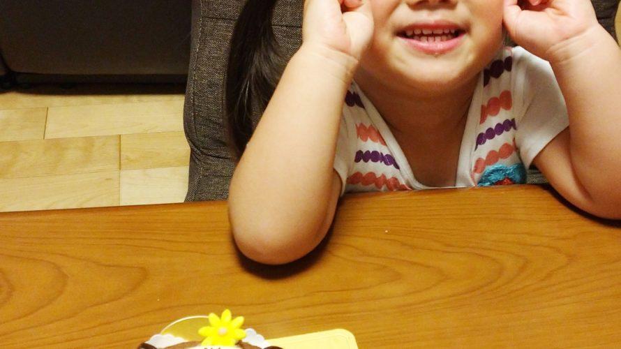 3歳のお誕生日❤