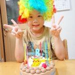 8歳のお誕生日❤