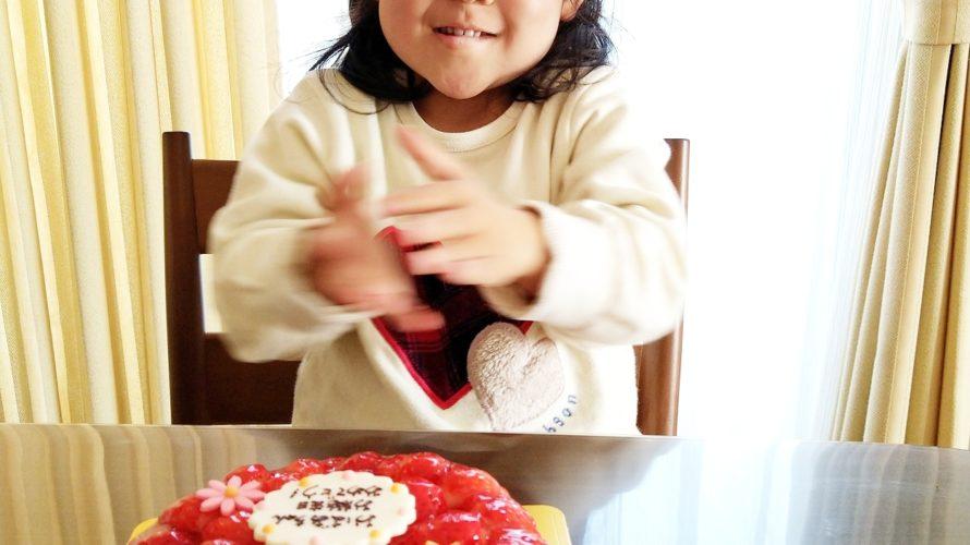 おばあちゃんのお誕生日❤