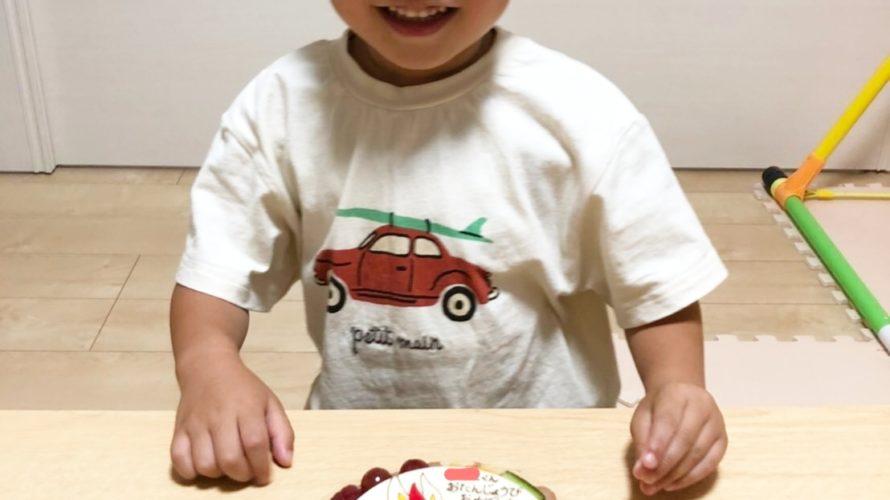 5歳のお誕生日❤