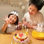 4歳のお誕生日にカスタマイズケーキをご利用いただきました❤